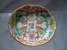 PETITE COUPELLE   PORCELAINE CANTON CHINE FIN 19 EME DEBUT 20 EME SIECLE