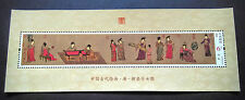 China 2015-5M Ancient Painting Beauties with Fan In Hand 挥扇仕女图小型张 Souvenir Sheet