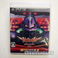 Evangelion Gekiatsu Pachige-Damashi Vol 2 - Complete - (PS3, Japan Import)