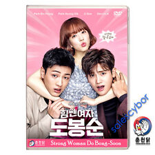 Strong Woman Do Bong Soon Korean Drama Excellent English (BEST Quality On eBay)
