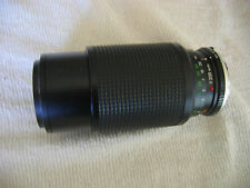 MINOLTA MC ROKKOR X 80-200MM F4.5 LENS W/FILTER