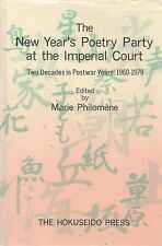 """""""The New Year's Poetry Party at the Imperial Court: Postwar Years 1960-1979"""""""