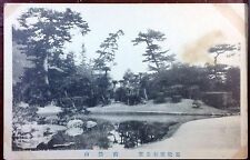 Antique Made In Japan Postcard Japanese Trees & Pond Union Postale Universalle