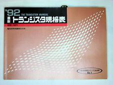 1992 CQ Transistor Specification Manual