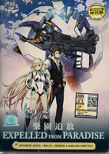 EXPELLED FROM PARADISE 楽園追放 THE MOVIE JAPANESE ANIME DVD + FREE SHIPPING