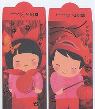 RED PACKET HONG BAO ANG PAO 23 - DBS BANK TREASURES