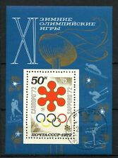 Russia 1972 SG#MS4035 Winter Olympic Games CTO Used M/S #A38079