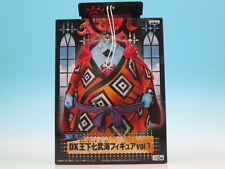 One Piece DX Seven Warlords of the Sea Figure vol.1 Jinbe Banpresto
