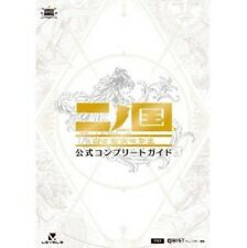 Ni no Kuni Wrath of the White Witch official complete guide book / PS3