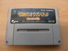 OGRE BATTLE. SUPER FAMICOM. SNES.JAPAN IMPORT.NINTENDO. NTSC.