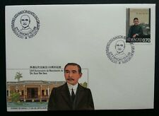 Macau Macao 120th Anniversary Of Dr. Sun Yat Sen 1986 澳门孙逸仙先生120周年 (stamp FDC)