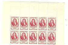 YVERT N° 779 x 10 louvois TIMBRES FRANCE NEUFS sans charnières