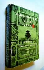 History of Chinese Paper Currency Volume 1 1968 King O. Mao