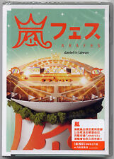 Arashi: Arafes (2012) Japan / 2DVD  TAIWAN