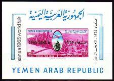 Yemen 1966 ** Bl.53 Weltausstellung New York Exhibition