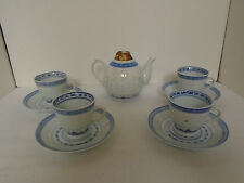 New Vintage Asian Rice Pattern Blue & Whites Tea Pot and 4 Teacups 4 Saucers