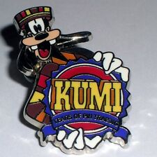 GOOFY 10th Anniversary Pin Trading Disney  WDW 10 KUMI Africa AUTHENTIC Park Pin