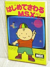 MSX Guide for Beginners Vintage Book 59
