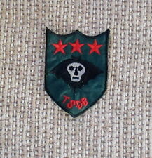 VIETNAM WAR PATCH-ARVN SPECIAL FORCES TSDB RECON TEAM PATCH