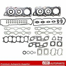 HEAD GASKET SET for 90-96 NISSAN 300ZX TWIN TURBO INFINITI J30 3.0L VG30DETT