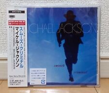 Michael Jackson Smooth Criminal Japan CD ESCA-6616 Single 1996 w/OBI