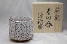 New Japanese SAKE Cup HAGI Ware pottery pt 2