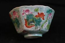 Antique Chinese Famille Rose Porcelain Bowl 19th Century Mandarin Duck Pond