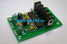 Band decoder ICOM LPF amplifier antenna switch