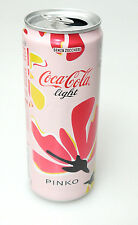 (PRL) PINKO COCA COLA LIGHT LATTINA 330 ML VUOTA COLLEZIONE COKE COLLECTION TIN