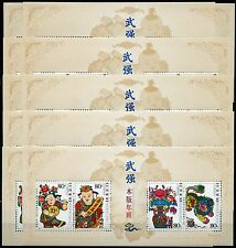10x China PRC 2006-2 Wuqiang Woodprint Woodcut Neujahr Block 128 MNH