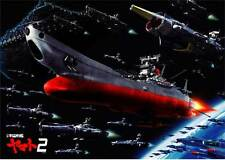 SPACE CRUISER YAMATO 2 Movie POSTER 27x40 Japanese B