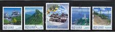 JAPAN 2014 (PREFECTURE) 60TH ANNIV. OF LOCAL LAW EHIME COMP. SET 5 STAMPS USED