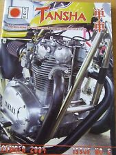 VJMC TANSHA MAGAZINE DEC 2004 ISSUE 6 KAWASAKI S3 LORD OF THE JUMBLE DETLING