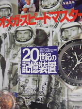 Omega Speedmaster Master History book speed master watch guide Nasa
