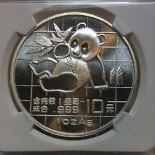 1989 CHINA PANDA  S10Y  1 OZ  .999 SILVER  MS 68  NGC CERT Amazing Luster!!!