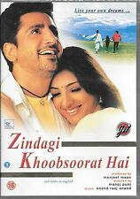 ZINDAGI KHOOBSOORAT HAI - GURDAS MAAN , TABU - NEW BOLLYWOOD DVD - FREE UK POST