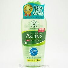 Mentholatum Acnes Medicated Powder Toner 120mL with Vitamin C,E for Acne Care