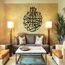 Islamic Vinyl Wall Art Decal Sticker Wall art Living Room Home Muslim Decor