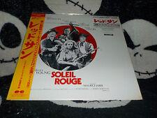 Soleil Rouge (Red Sun) NEW SEALED Laserdisc Charles Bronson Japan Free Ship $30