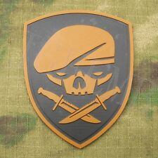 Medal of Honor MOH 1st BATTALION 75th RANGER morale Military 3D PVC Patch