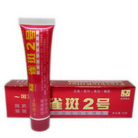 Whitening Spot Freckle Cream Remove freckle Pigment and spot #TY