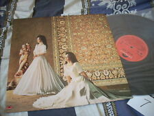a941981 Paula Tsui 徐小鳳 LP (New Unplayed but It Is Opened) 依然 (7)