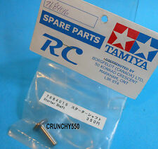 Tamiya 44001 TR-15T/Nitro Blaster/Force/Thunder Starter Shaft 7684016 RC part