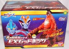 ULTRAMAN GINGA DX RED KING LIGHTUP GLOWING MONSTER VICTORY KAIJU GODZILLA ROBOT