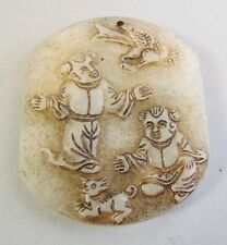 Antique 19th C. Chinese Hand-Carved Jade Pendant w/ Children & Animals  c. 1870