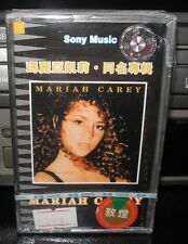 MARIAH CAREY FIRST ALBUM TAIWAN SEALED CASSETTE VISION OF LOVE- LOVE TAKES TIME