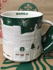 NEW Starbucks 2015 MANILA Christmas Green relief 18 oz mug NEW!