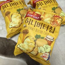 HaiTai Honey Butter Chip 60g*8 Korean Potato Chips-8 bags Special Price
