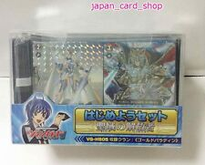 21776 AIR Cardfight Vanguard Starter Set LIBERATOR OF THE SANCTUARY VG-HS05