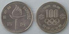 Japan 100 Yen 1972 p84 vzgl.-st.